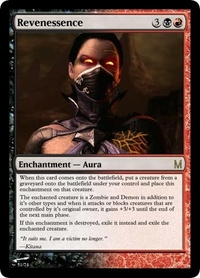 See our Magic The Gathering Deck Builder 1