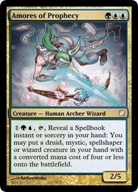 See our Magic The Gathering Deck Builder 23